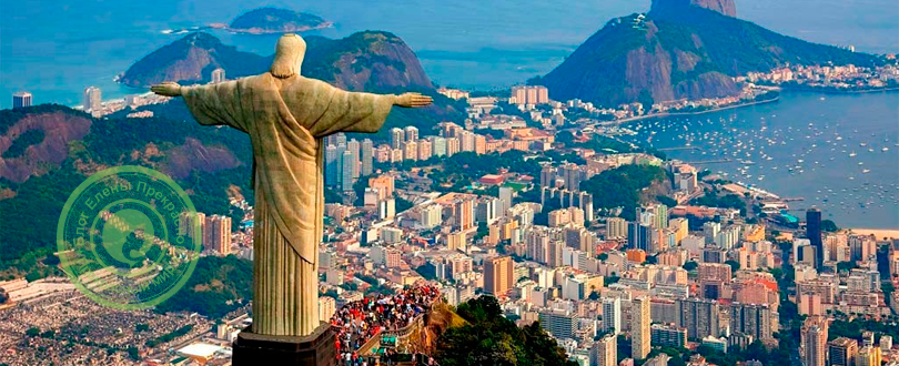 Стадионы Бразилии