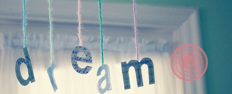 моя мечта