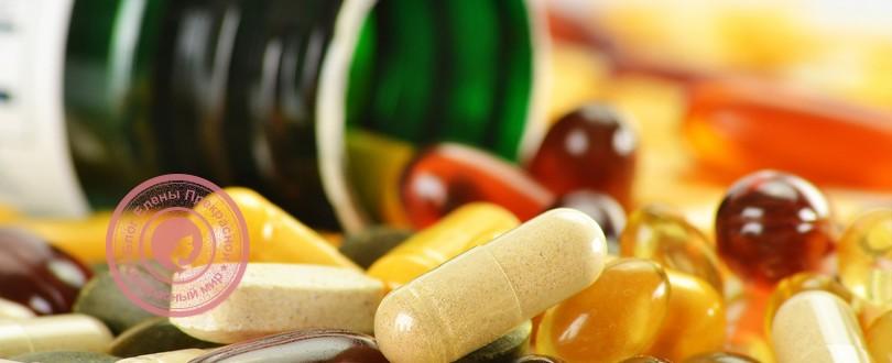 Биологически активные добавки есть ли польза