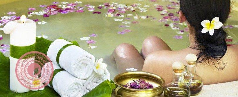 расслабляющие ванны