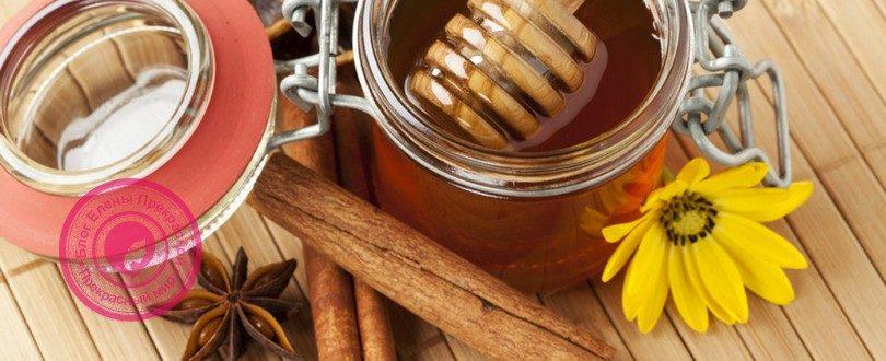 мед с корицей для похудения