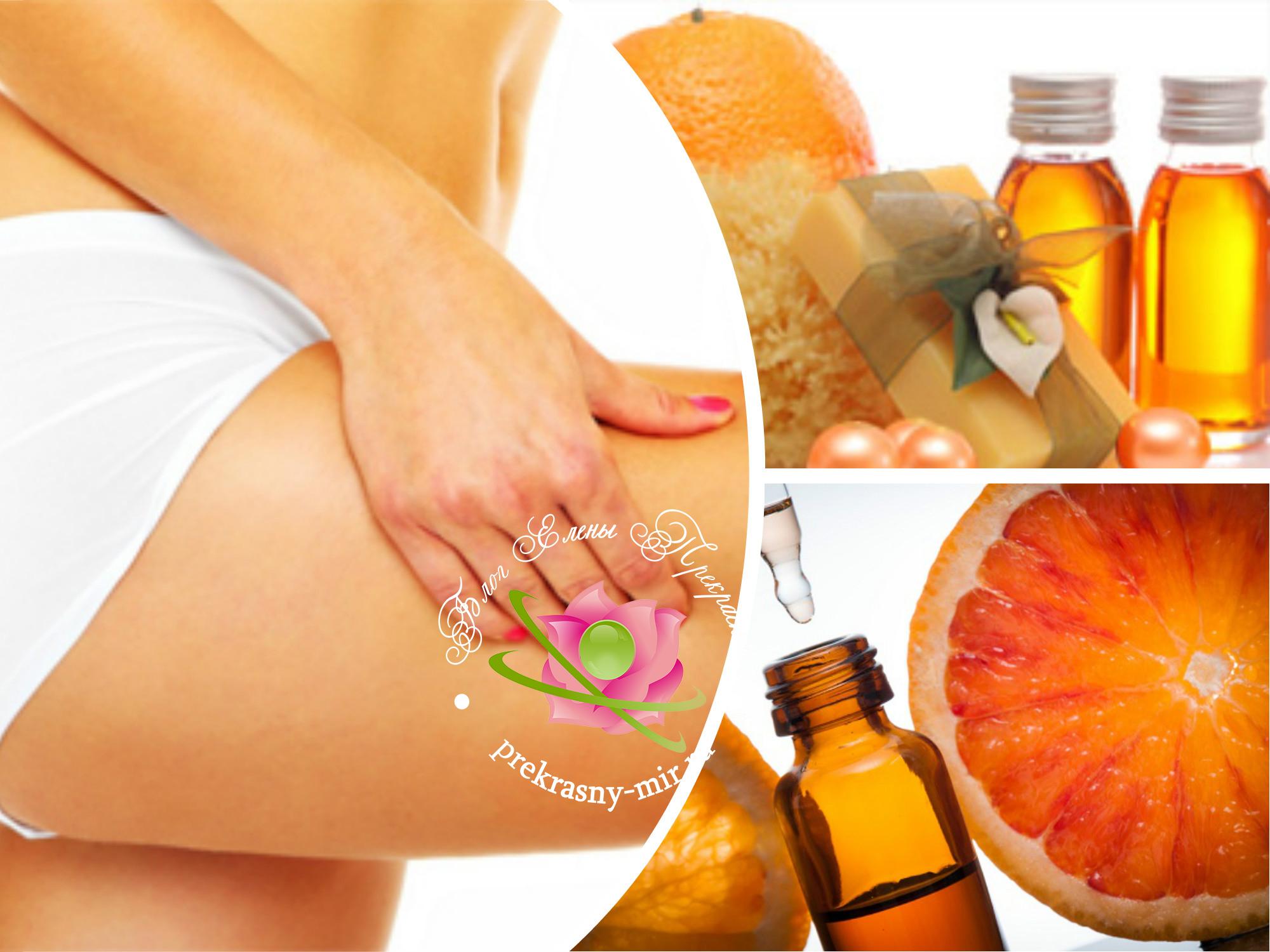 Обертывание эфирными маслами в домашних условиях для  636