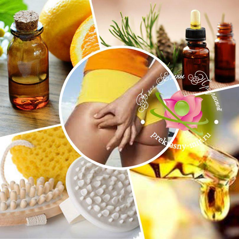 Эфирные масла при целлюлите в домашних условиях
