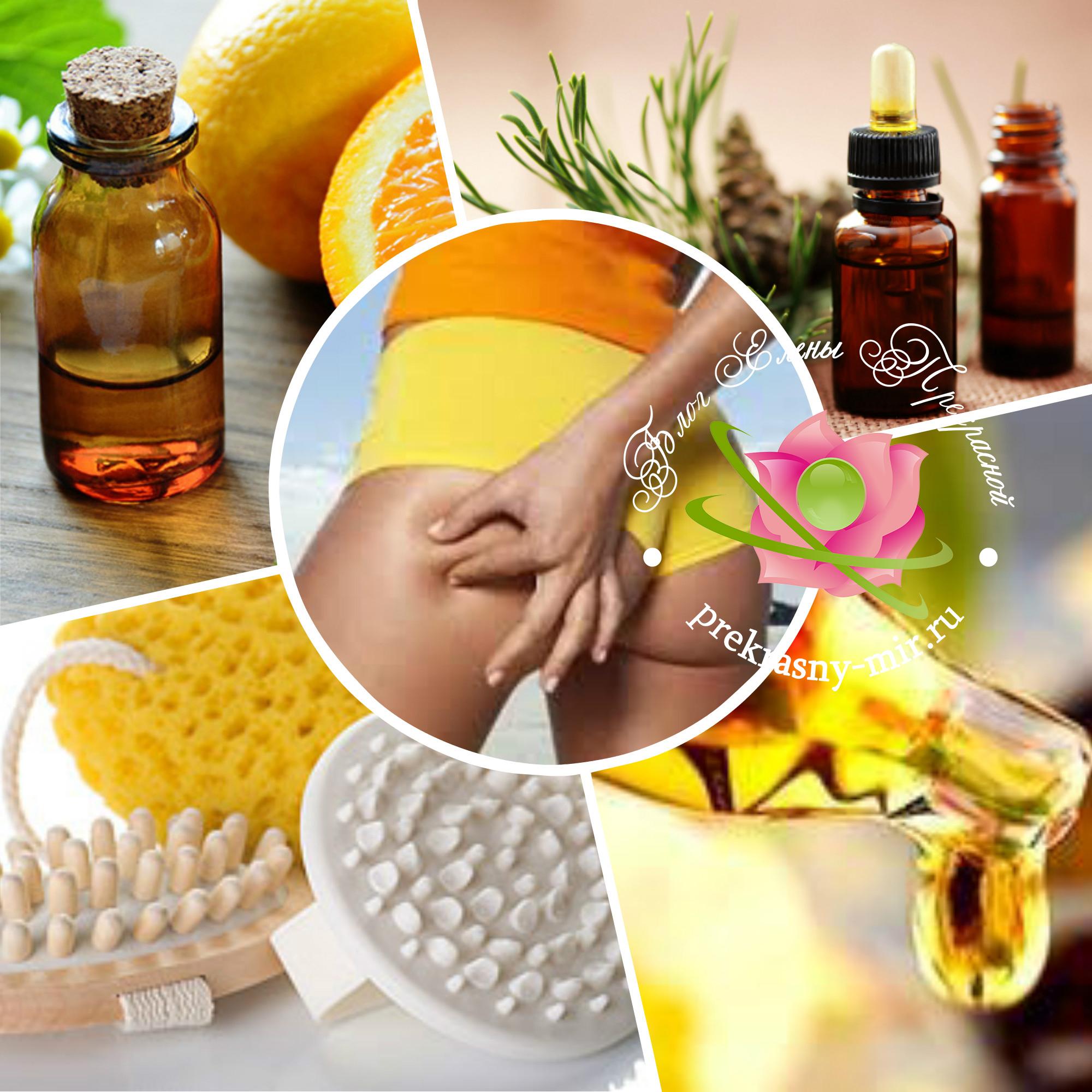 Эфирные масла от целлюлита: лучшие рецепты красоты