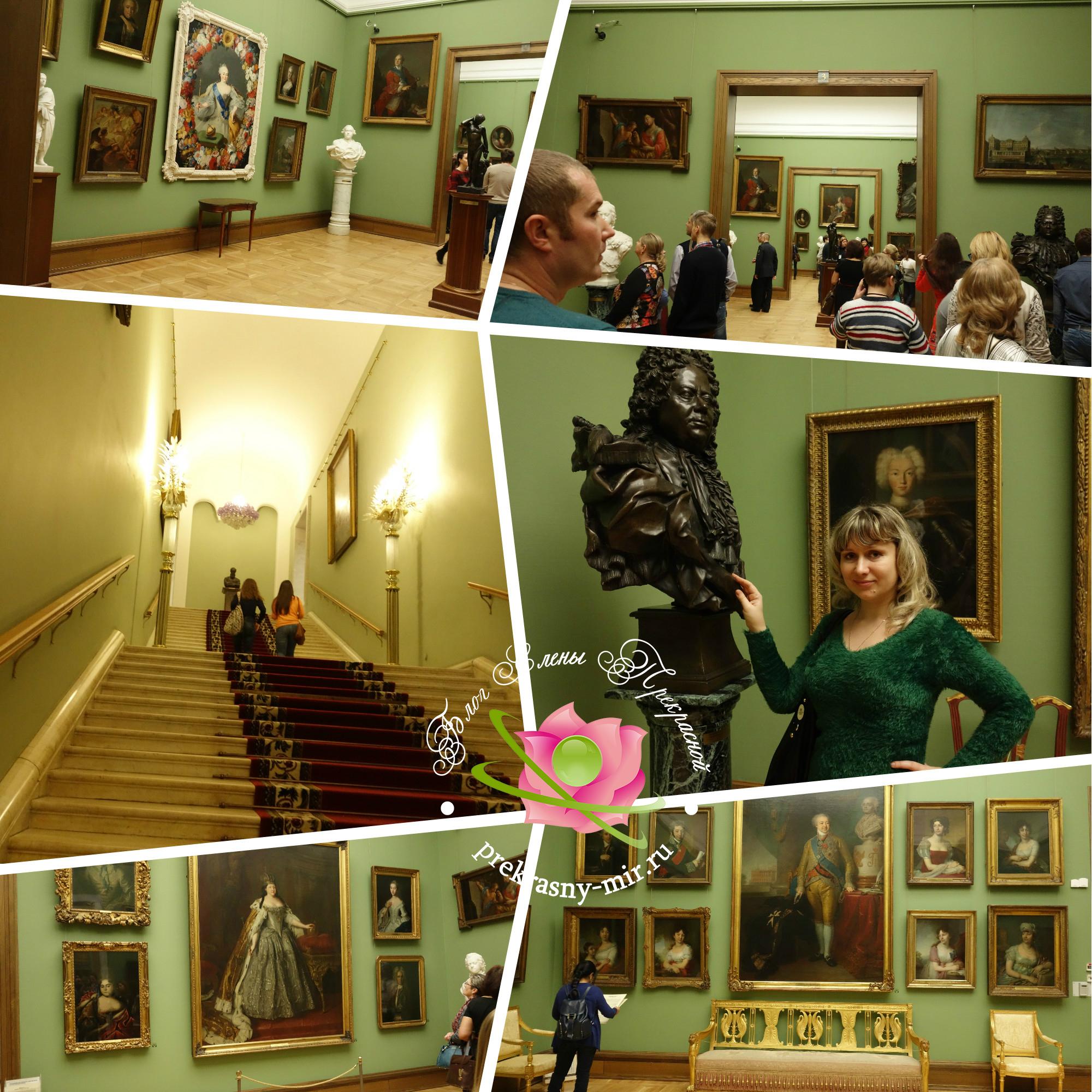 Третьяковская галерея в залах