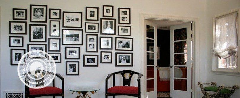 фотографии в доме по фен шуй