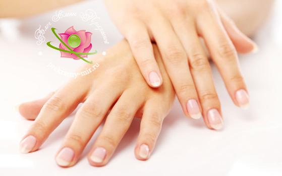 как отбелить ногти средства