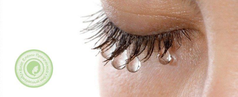 польза слез для здоровья