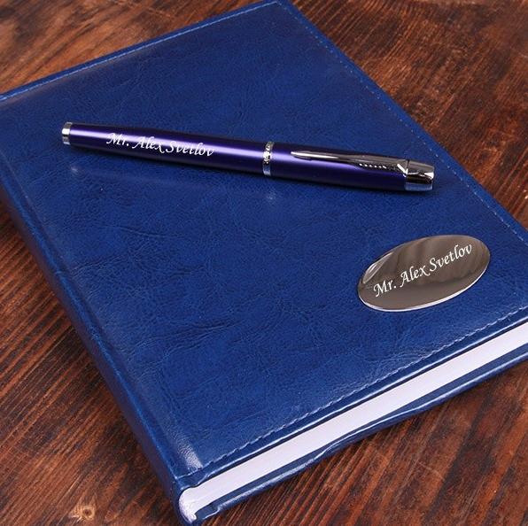 подарок ручка с гравировкой
