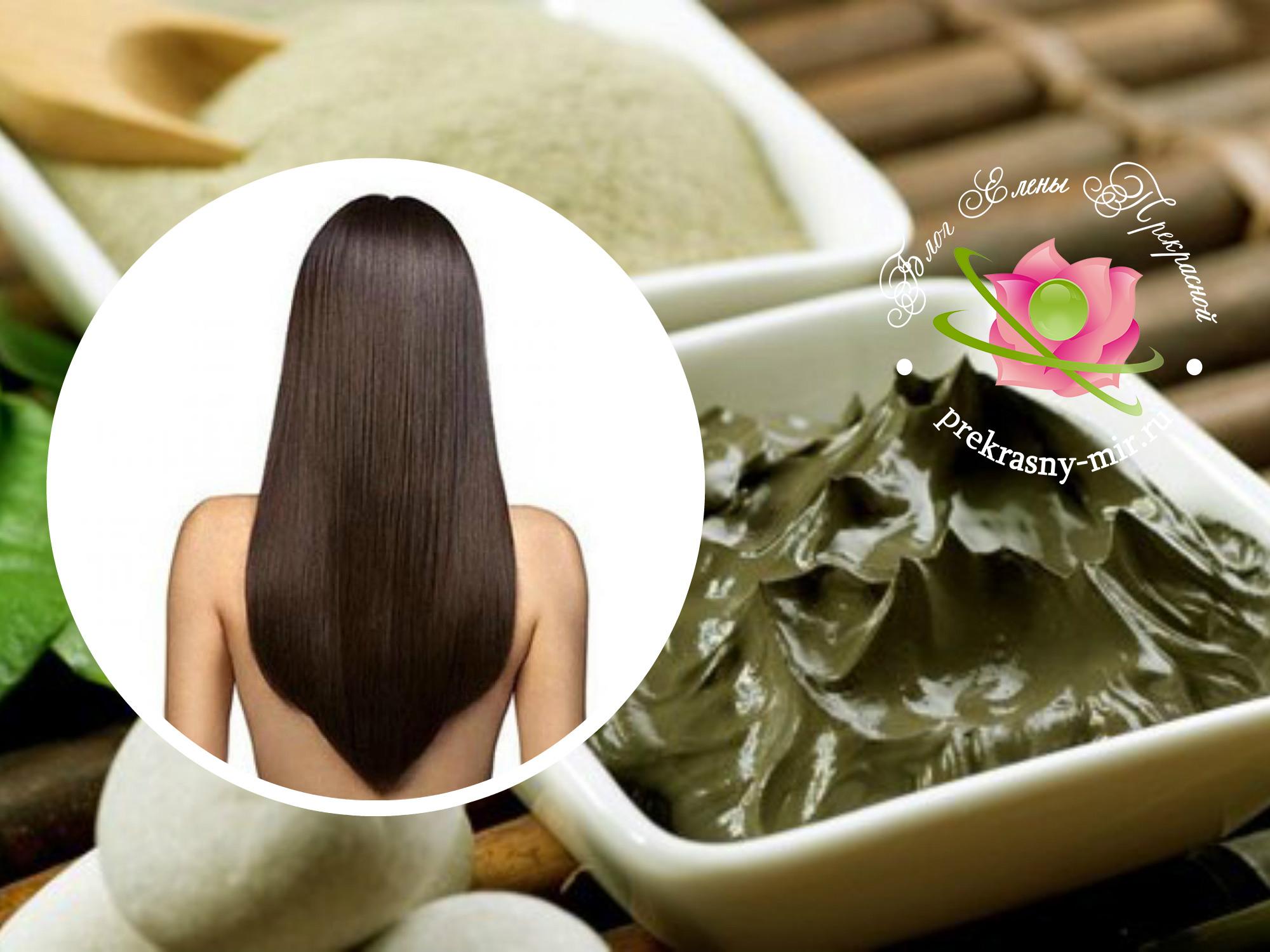 Маска для роста волос из зеленой глины