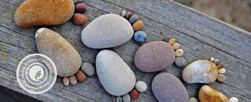 медитации на ходу