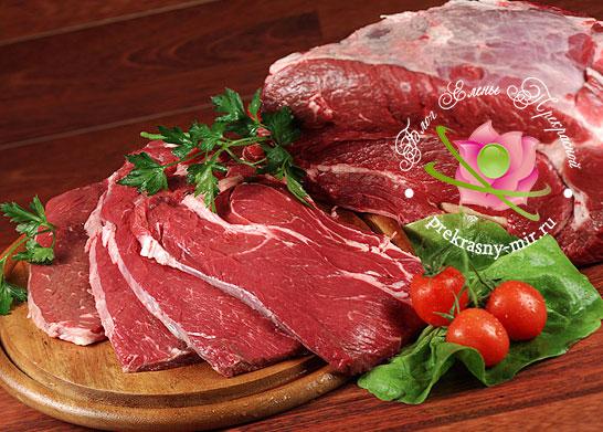 польза и вред красного мяса