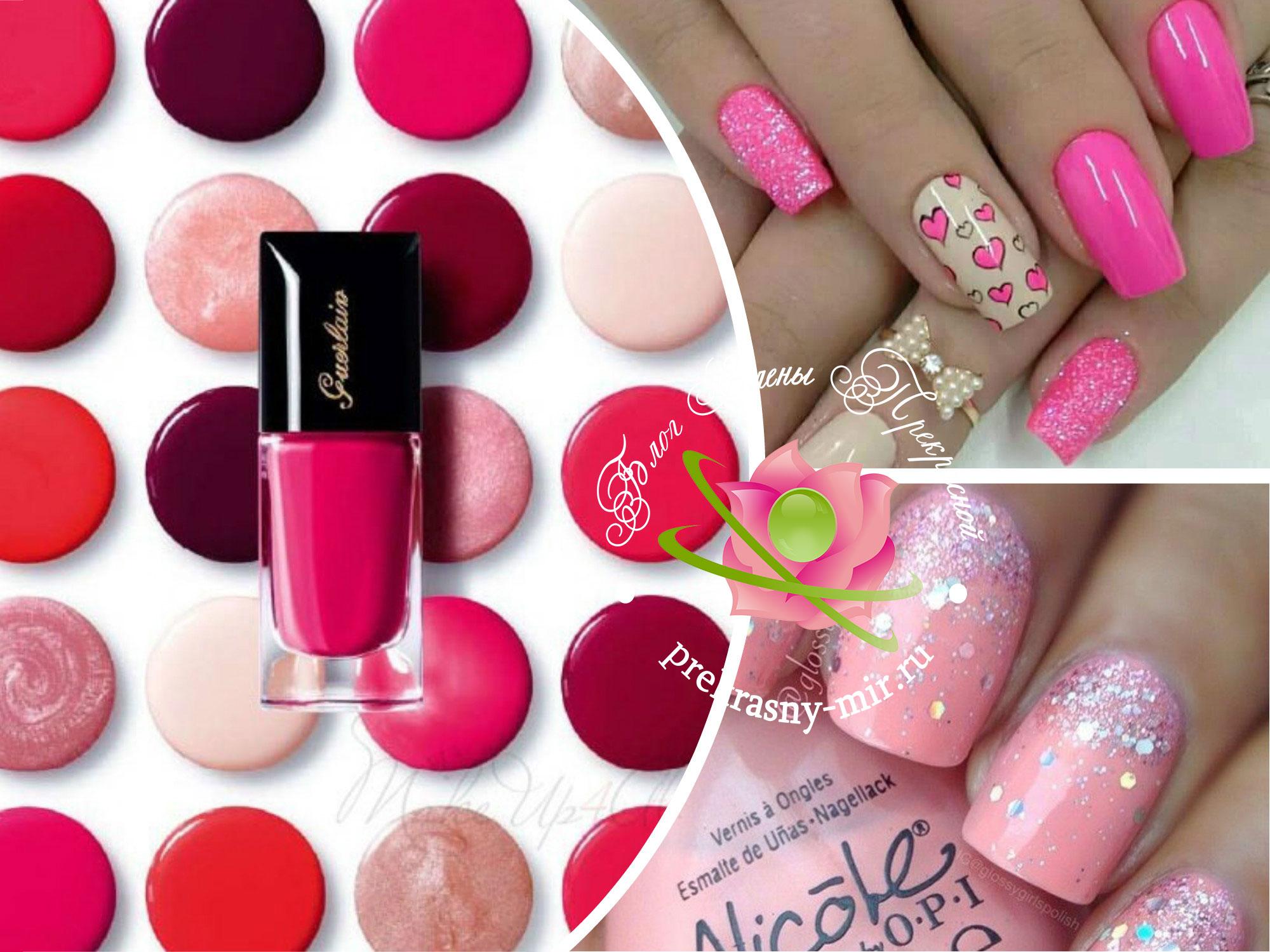 как сделать розовый маникюр