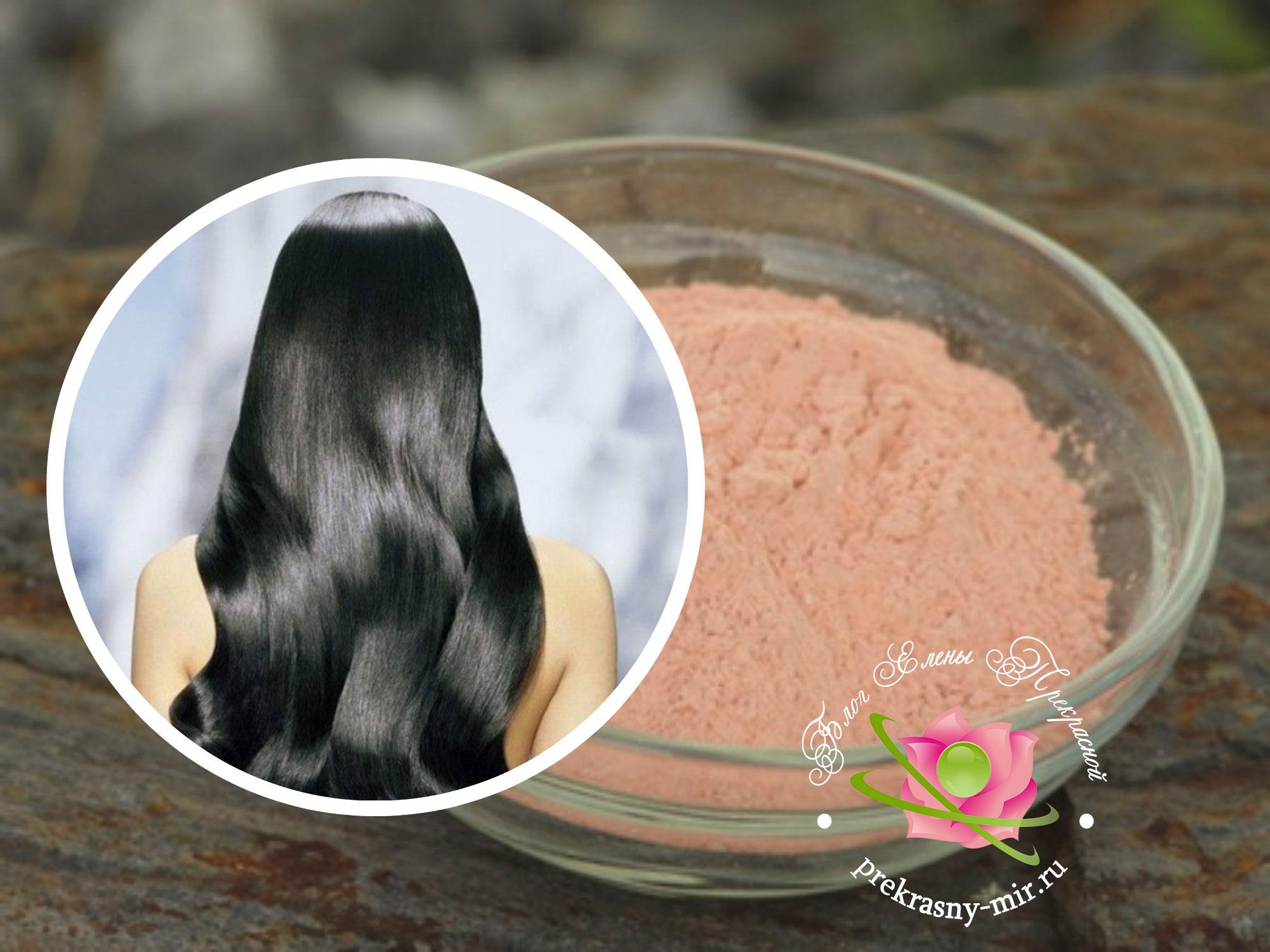 розовая глина для волос