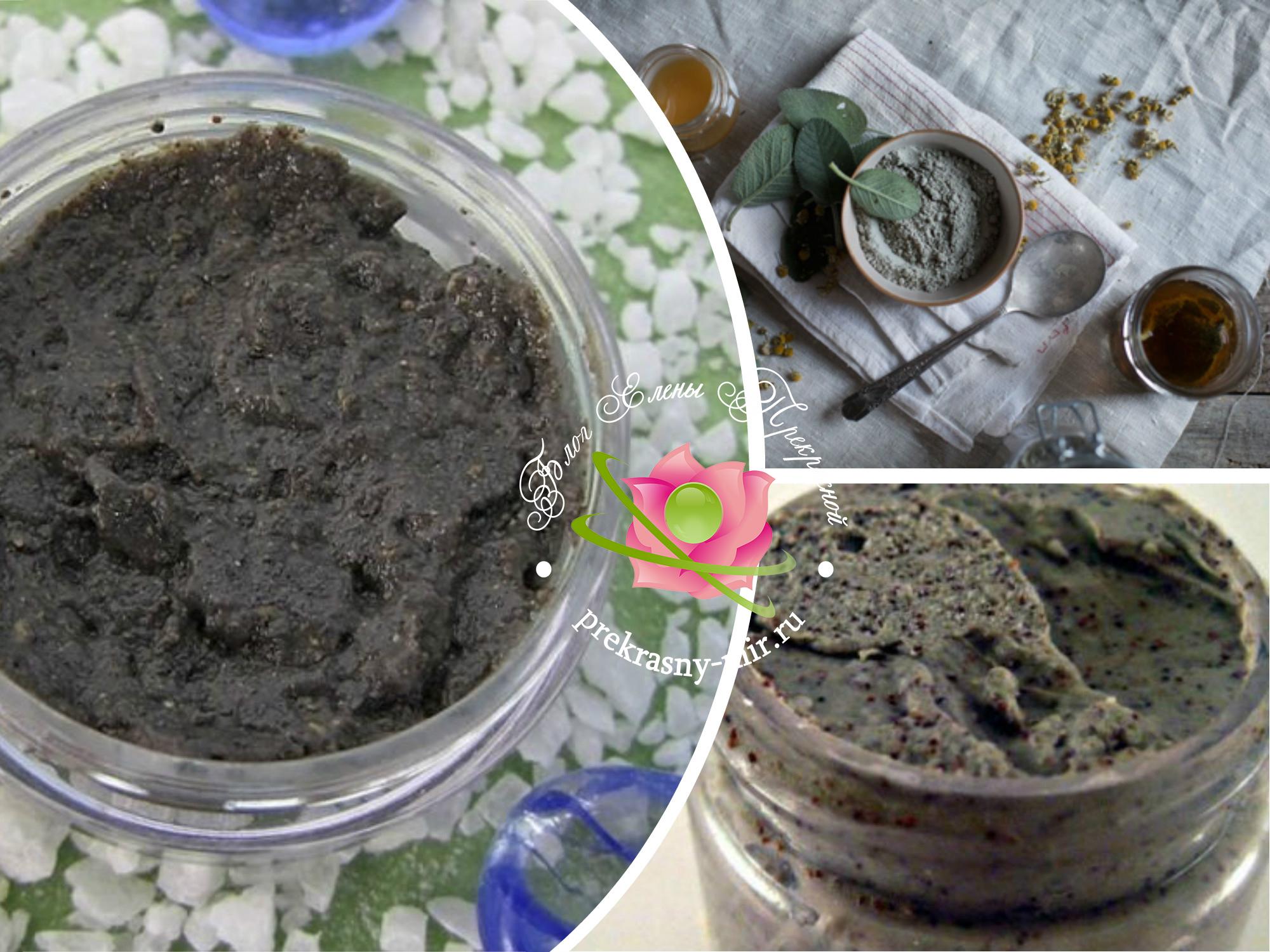 черная глина для кожи