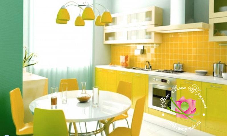 стол на кухне по фен шуй