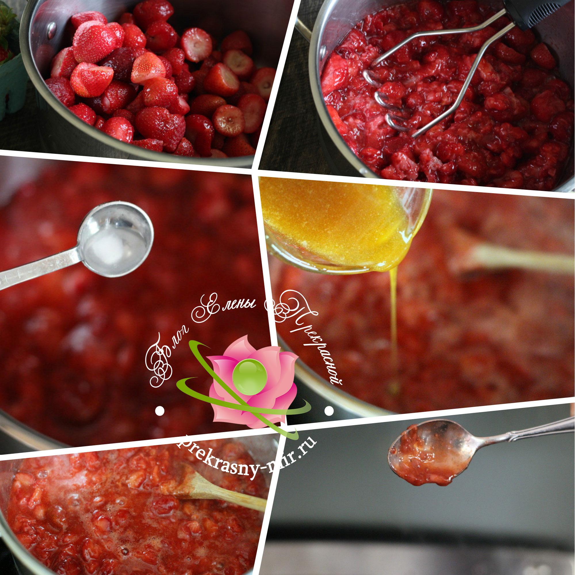 варенье из клубники рецепт с фото