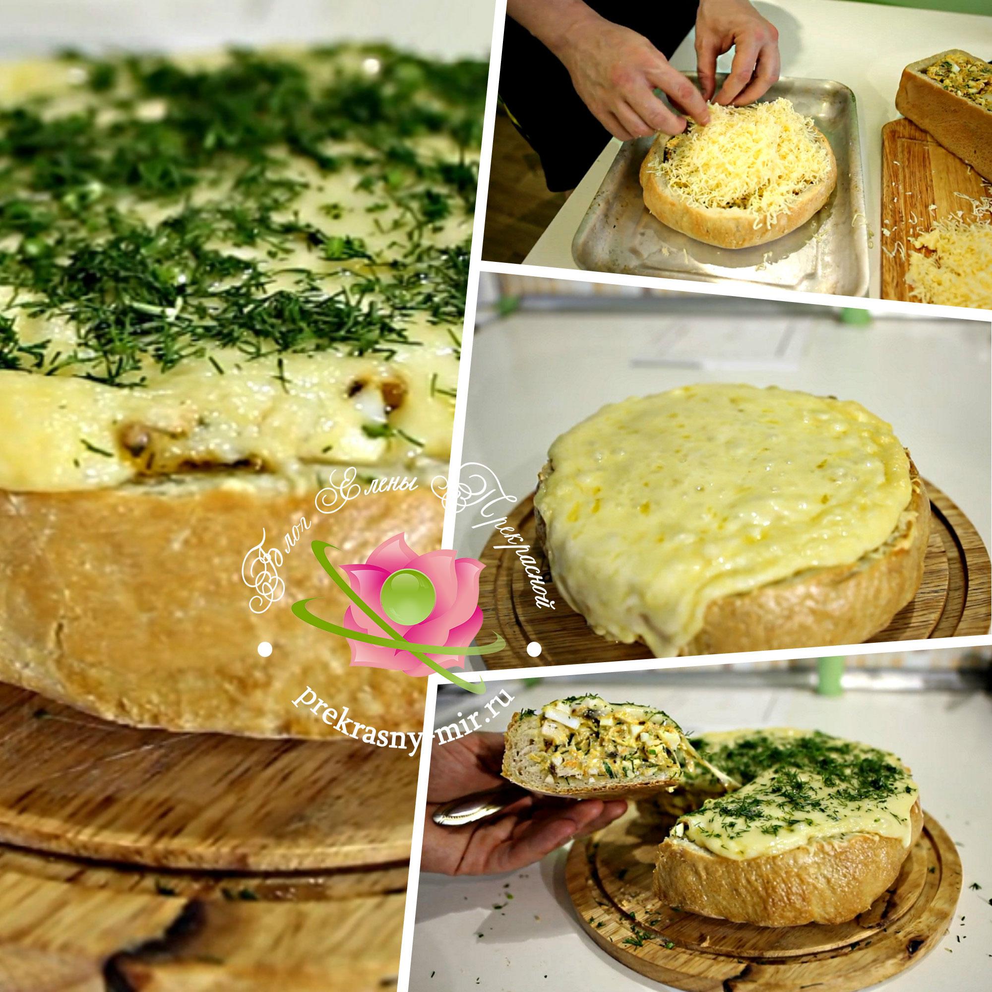 фаршированный хлеб рецепт