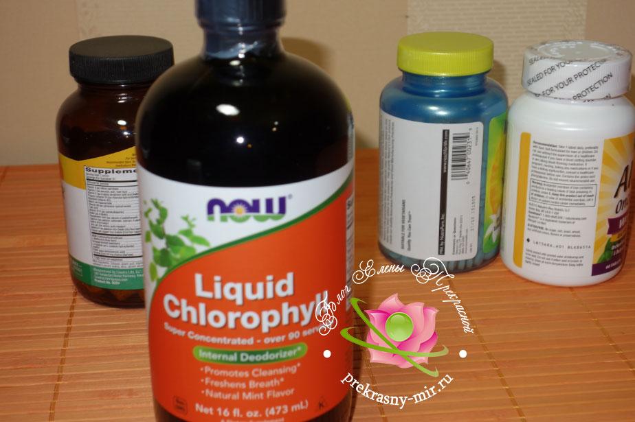 Польза жидкого хлорофилла для организма