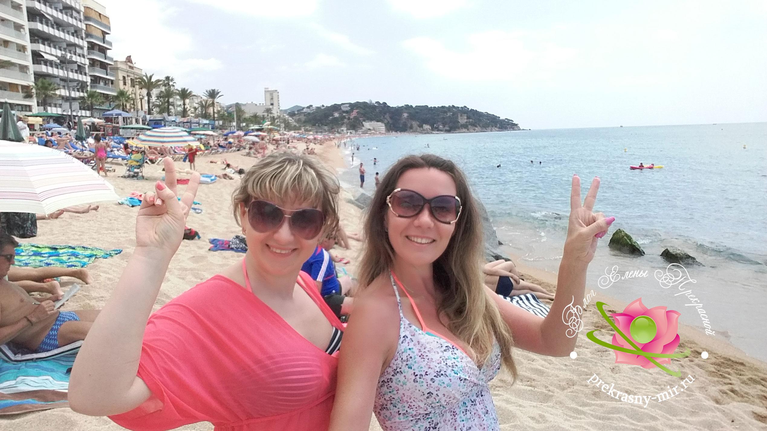 На пляже Ллорет де Мар