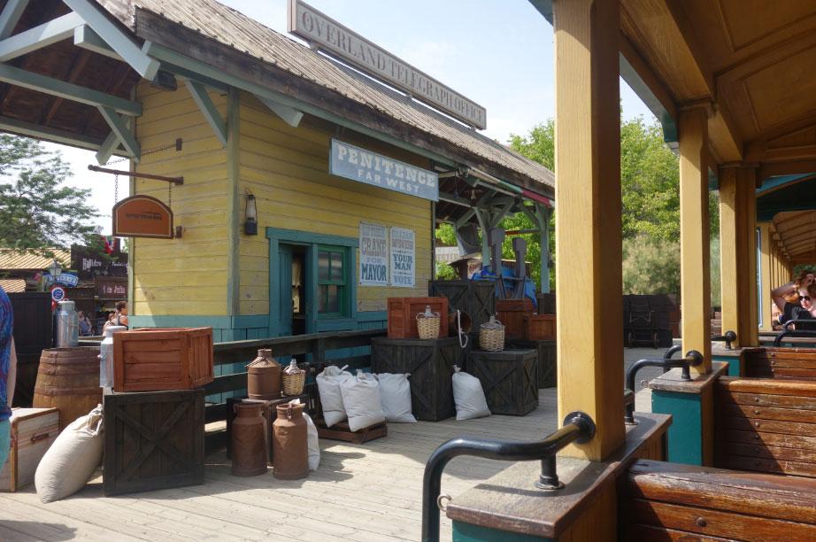 На станции Дикий Запад
