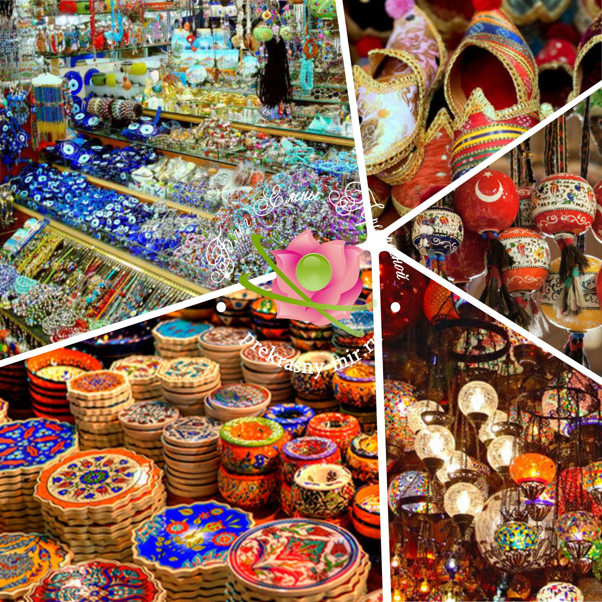 Что привезти из Турции в подарок: описание, фото и цены