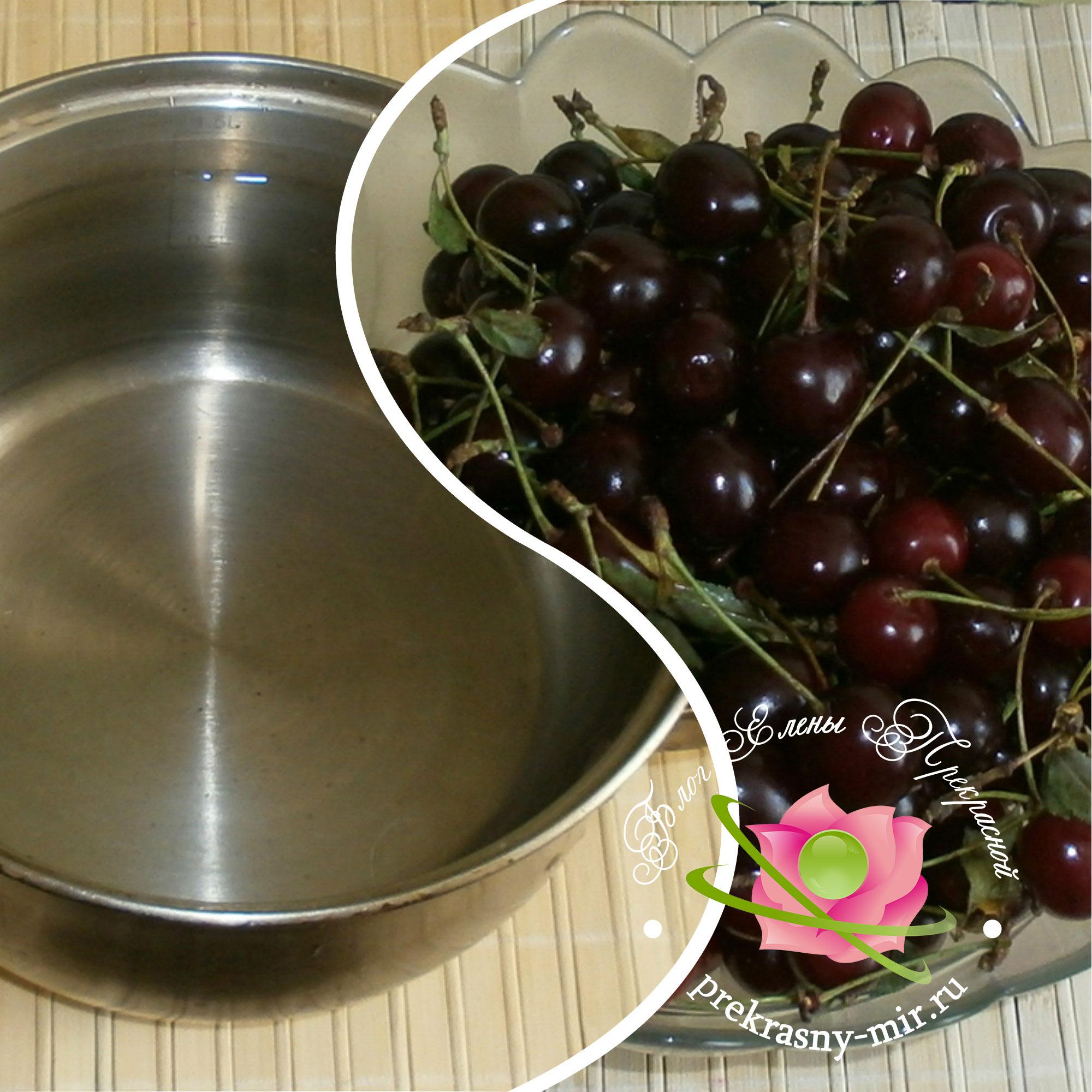рецепт вишневого компота