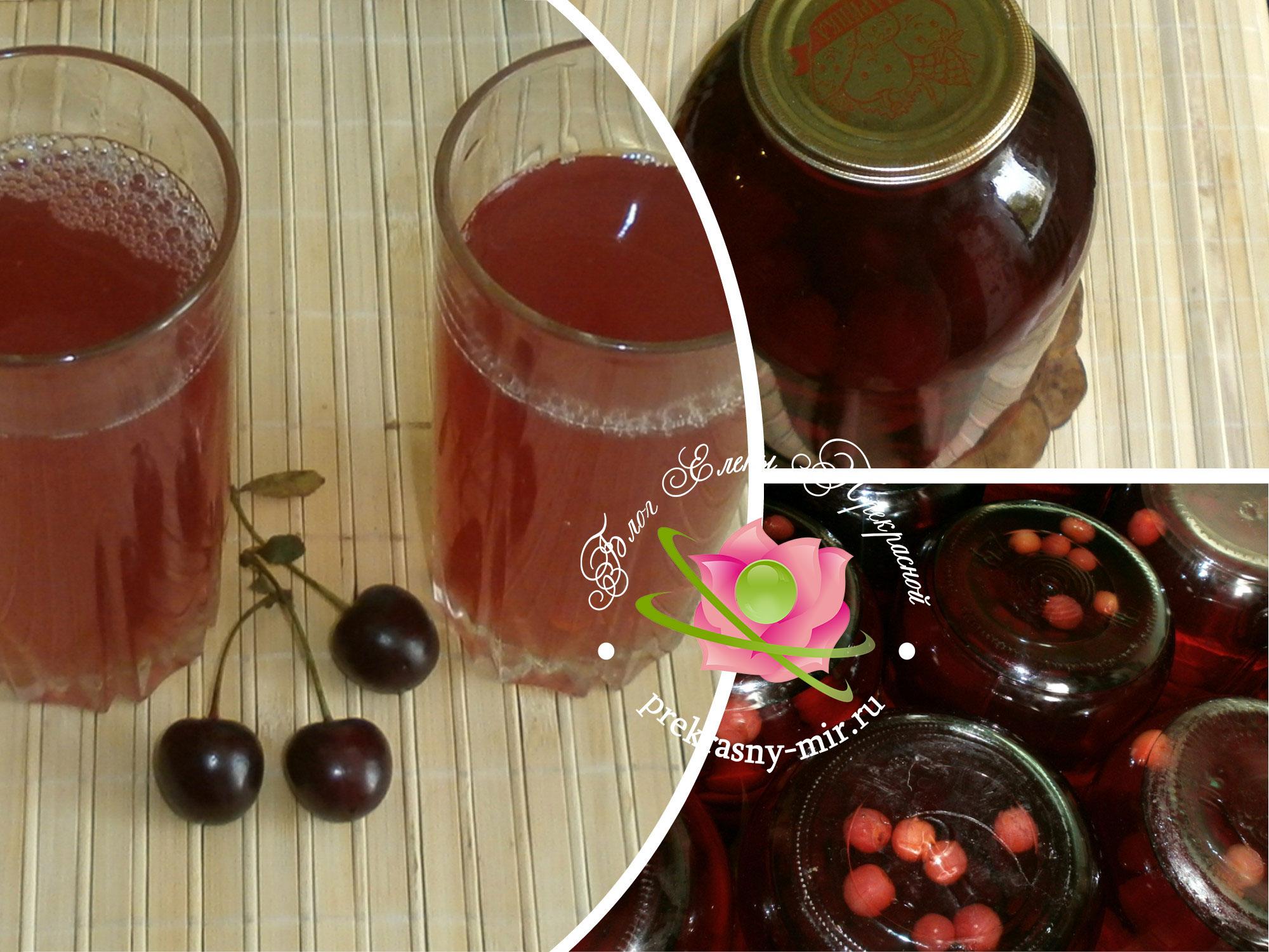 как готовить вишневый компот