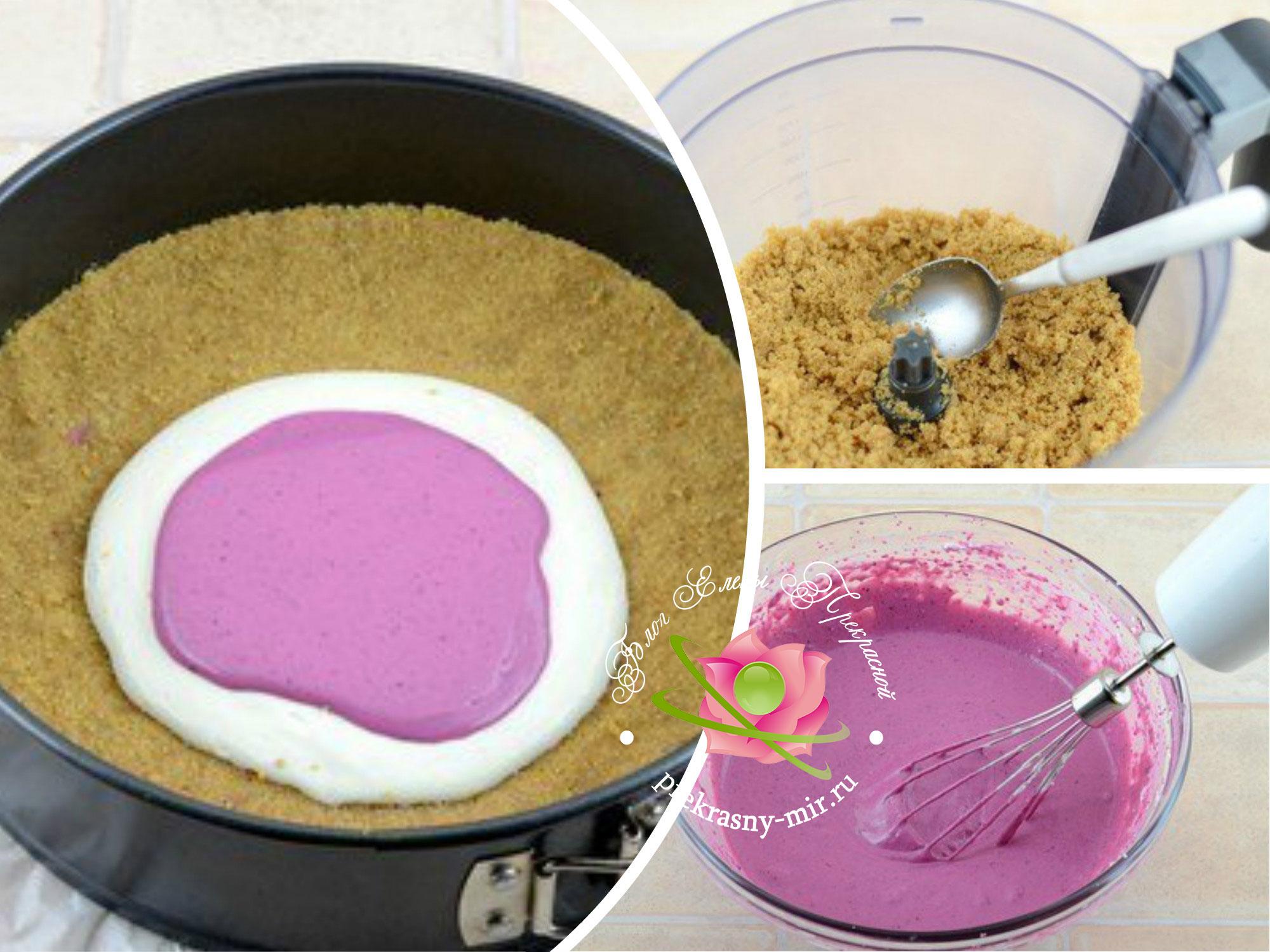 рецепт творожного пирога