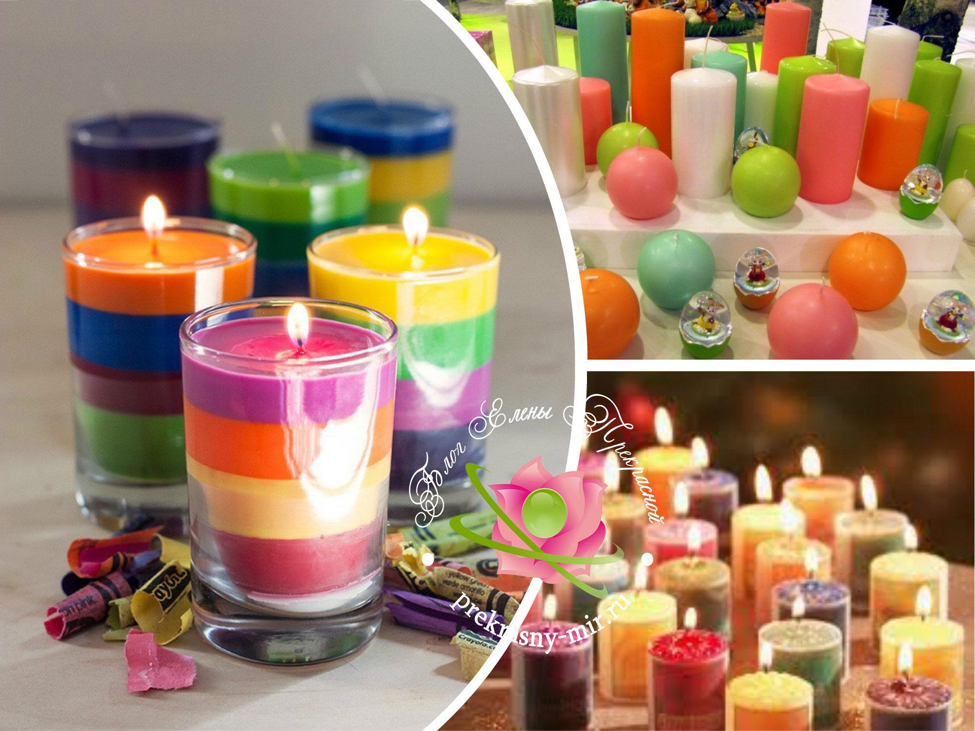 цветные свечи значение