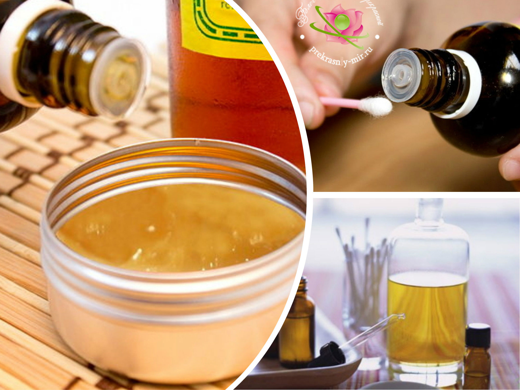 применение масла чайного дерева