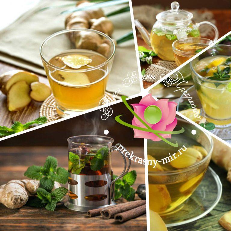 Для похудения имбирный чай как правильно готовить