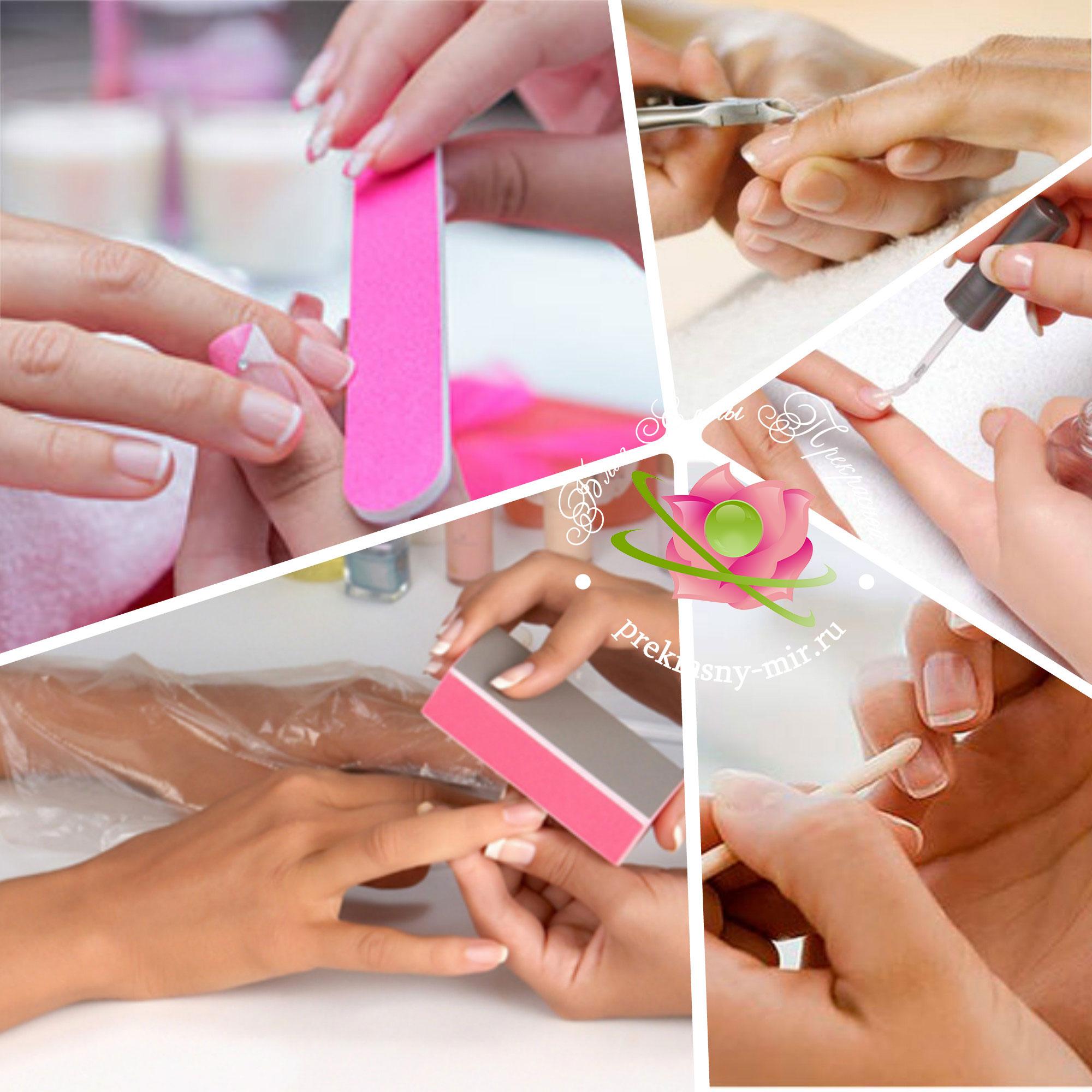 Маникюр для ногтей в домашних условиях пошаговая инструкция