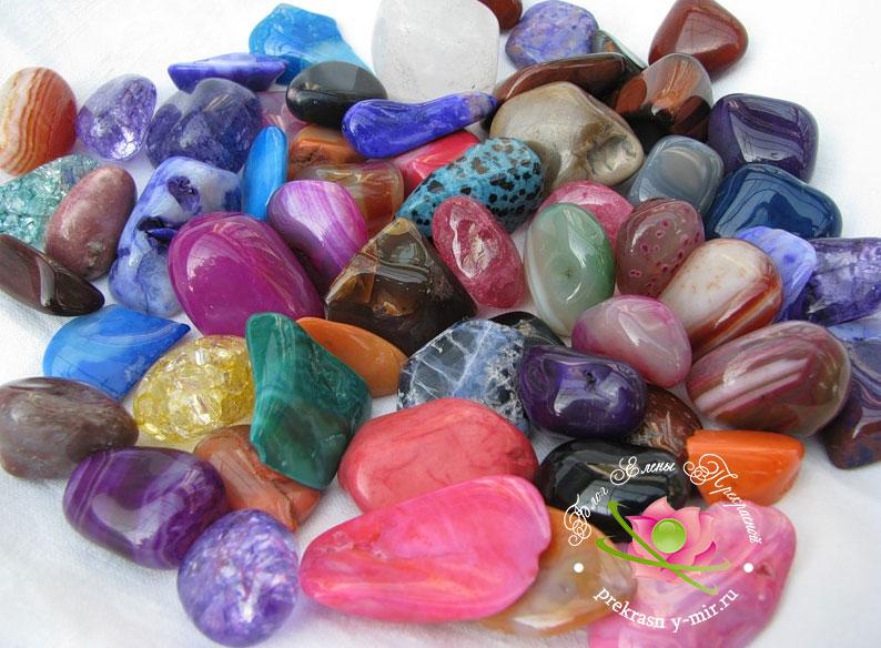 как выбрать камень талисман по имени