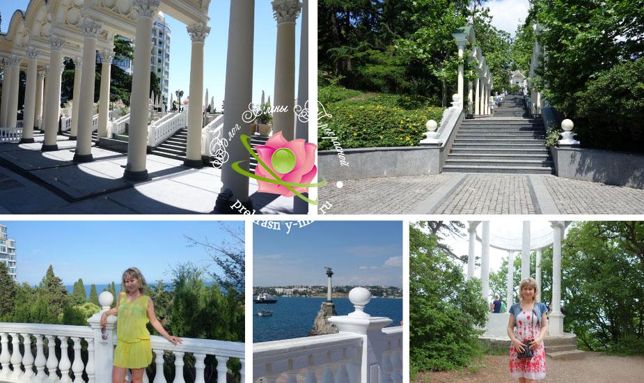колонада в Крыму