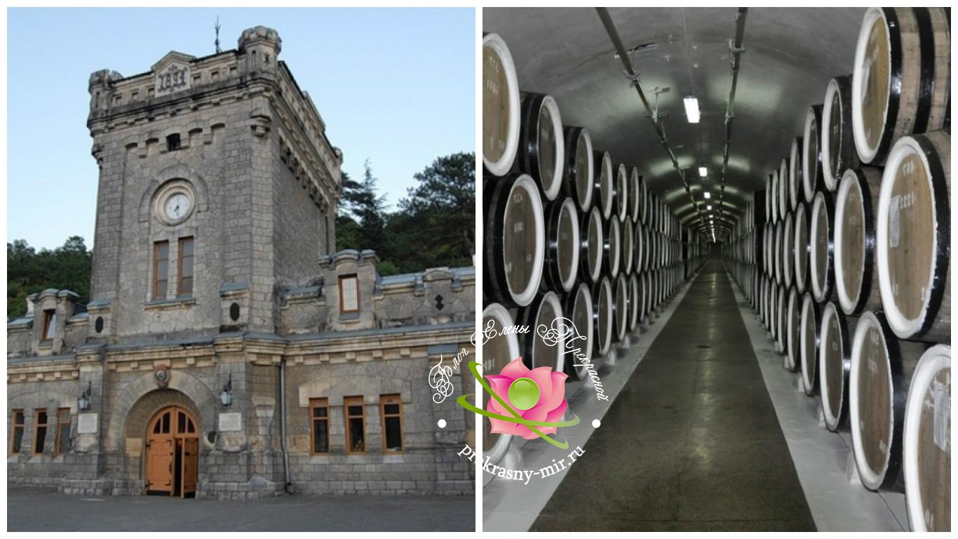массандровский завод вин