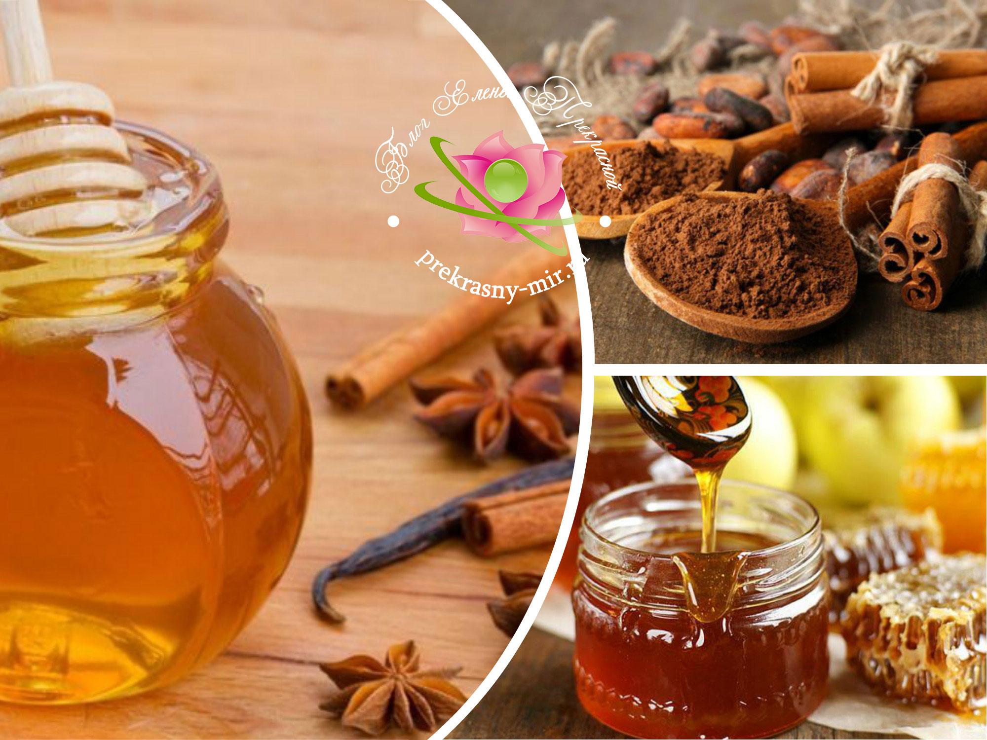 Можно ли похудеть с корицей с медом