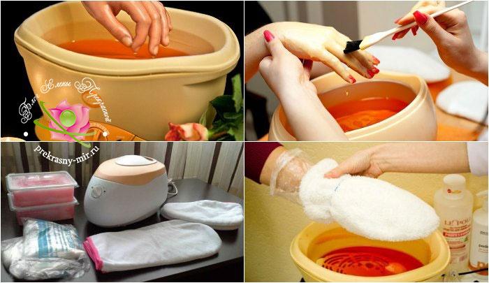 парафиновые ванночки для рук и ног