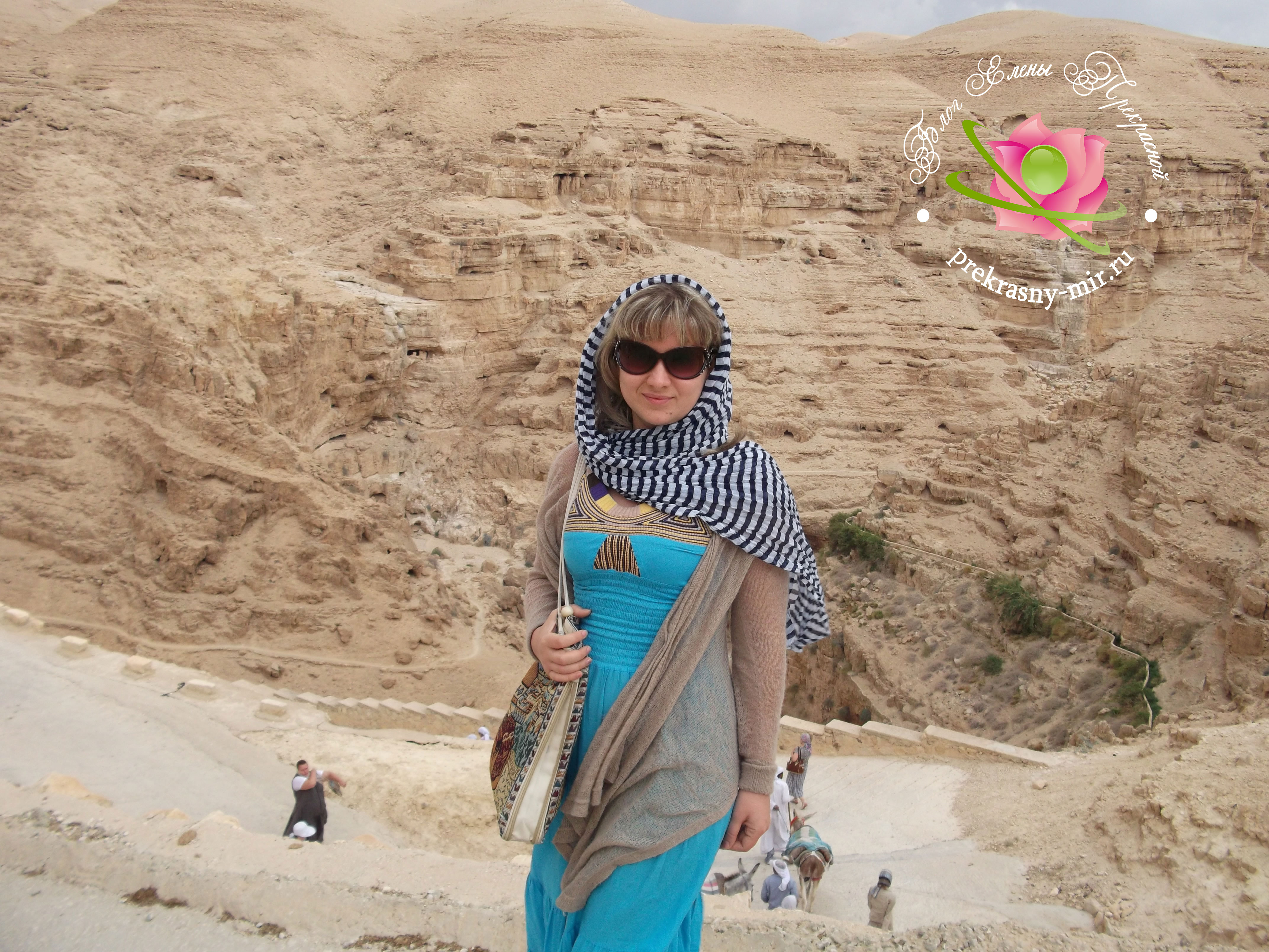 Иудейская пустыня в Израиле