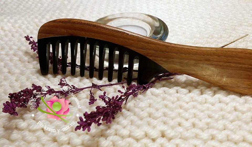 как делать аромарасчесывание волос