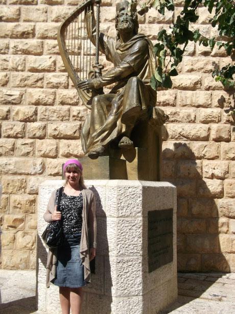 Памятник Царя Давида, гора Сион в Иерусалиме