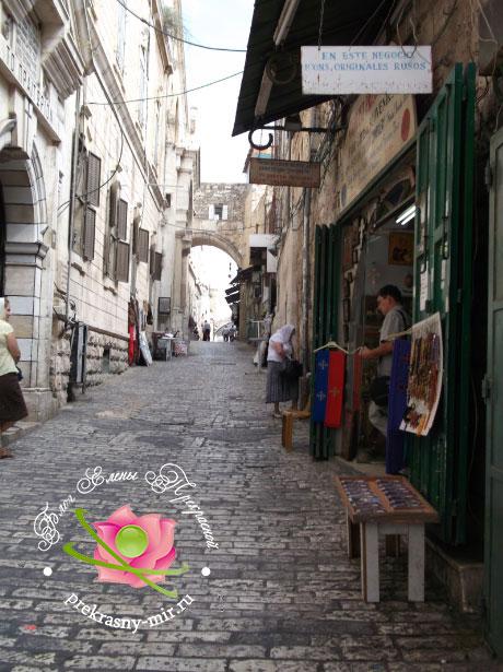 Улица Крестного Пути