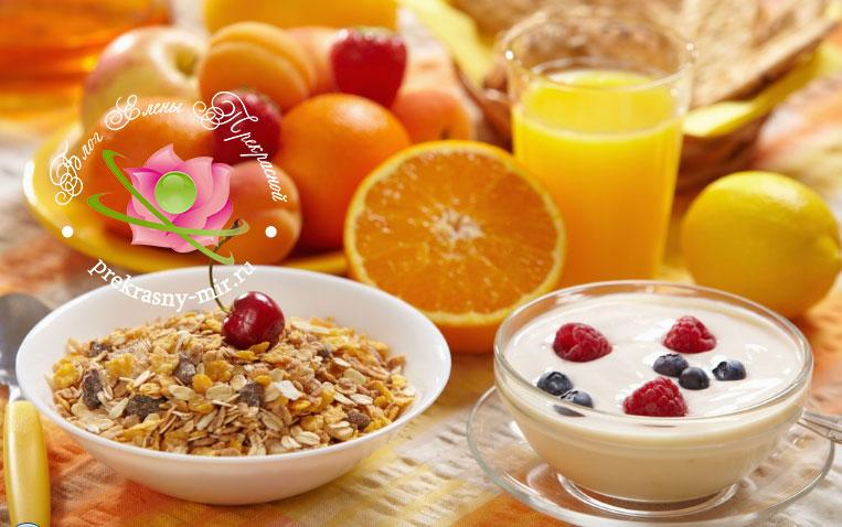Фото: полезный завтрак - правильное питание для похудения