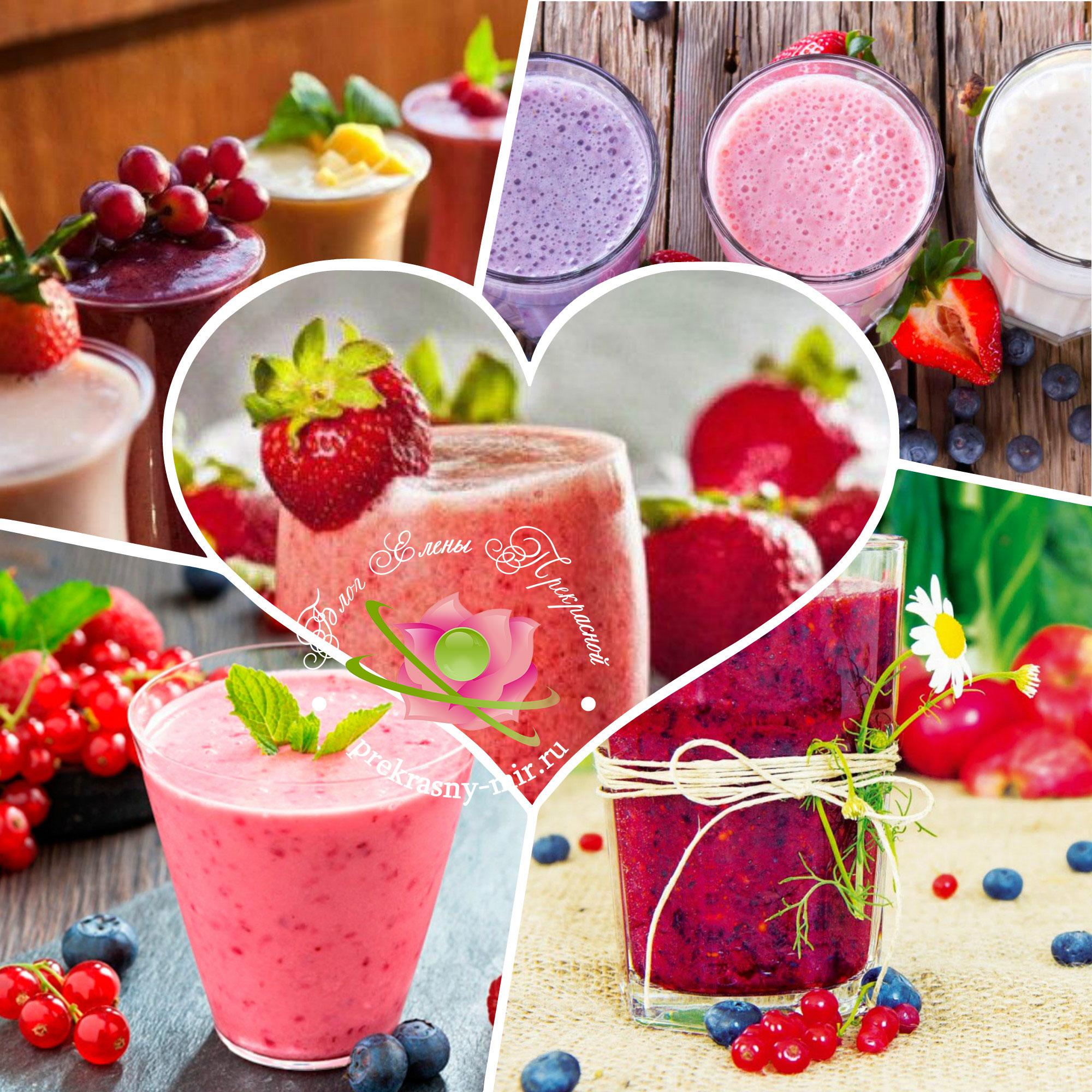 рецепты смузи из ягод