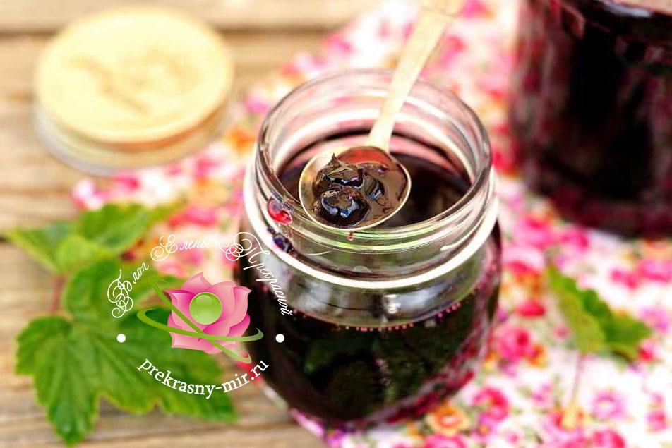 Варенье из черной смородины рецепты