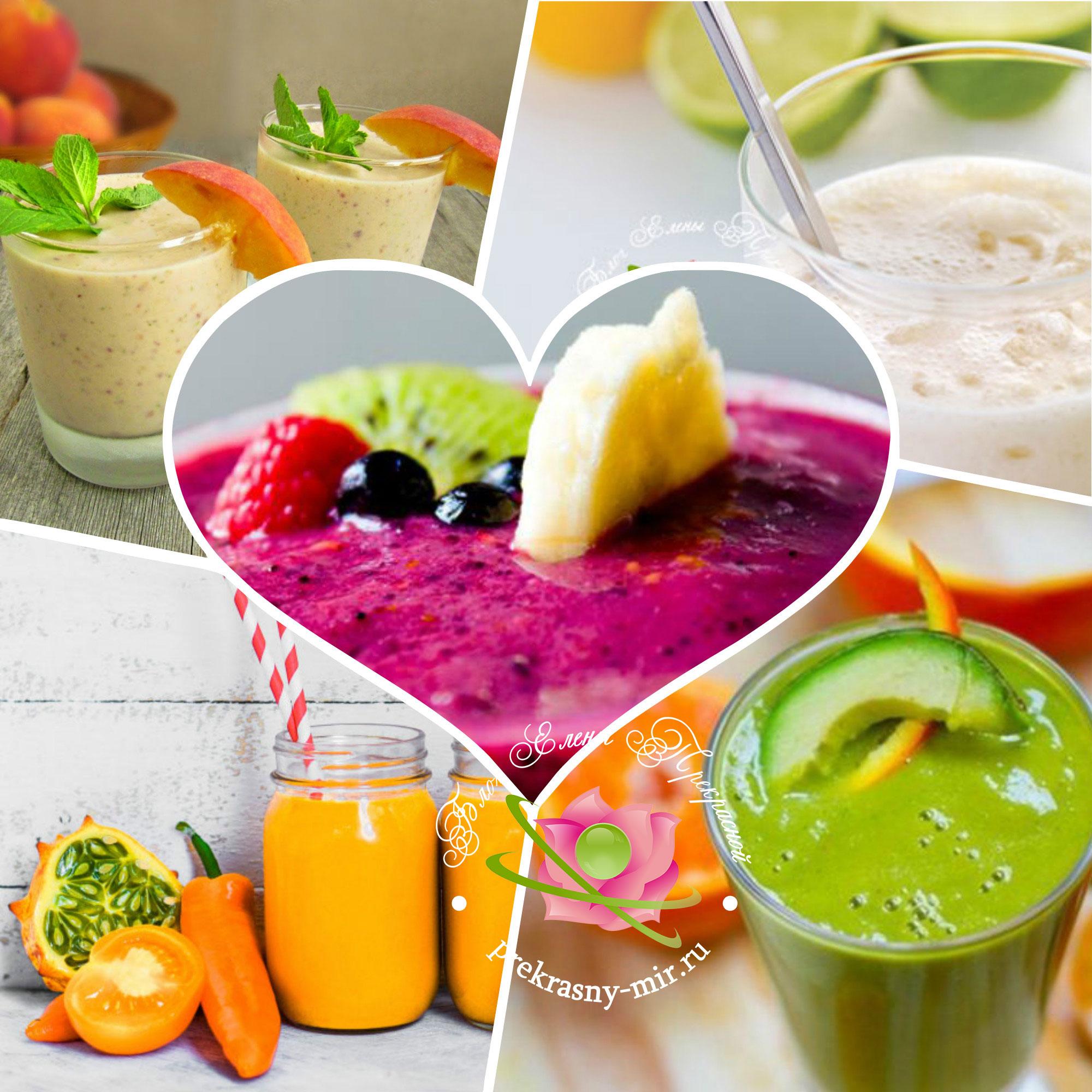 фруктовые смузи рецепты