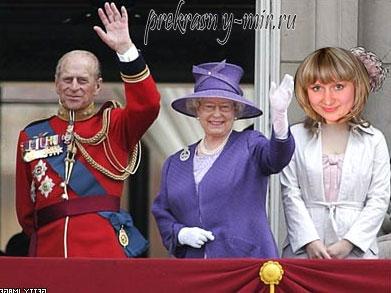 у Королевы