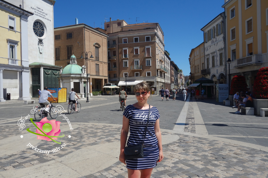 отдых в Римини