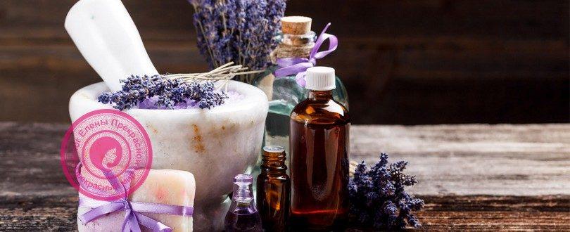 как похудеть с ароматерапией