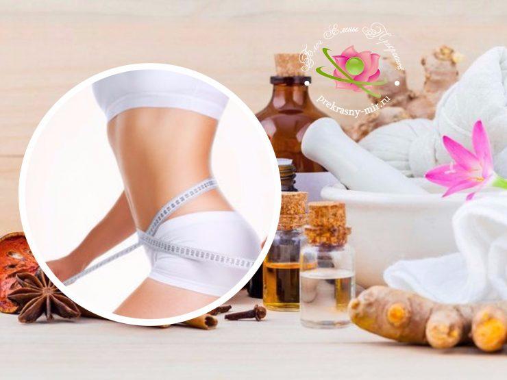 Ароматерапия для похудения и от целлюлита